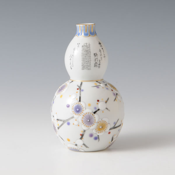 SAIJI KOKINSHU HARUNOUTA UMEMON TOKKURI (Sake Flask with plum design with poem from Kokinshu)