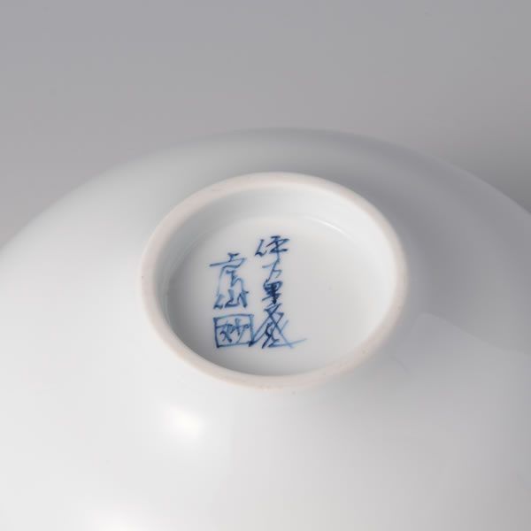 NABESHIMASOMETSUKE SAKURAMON SOUPCUPSOROE (Cups with Cherry Blossoms design in underglaze blue) Nabeshima ware
