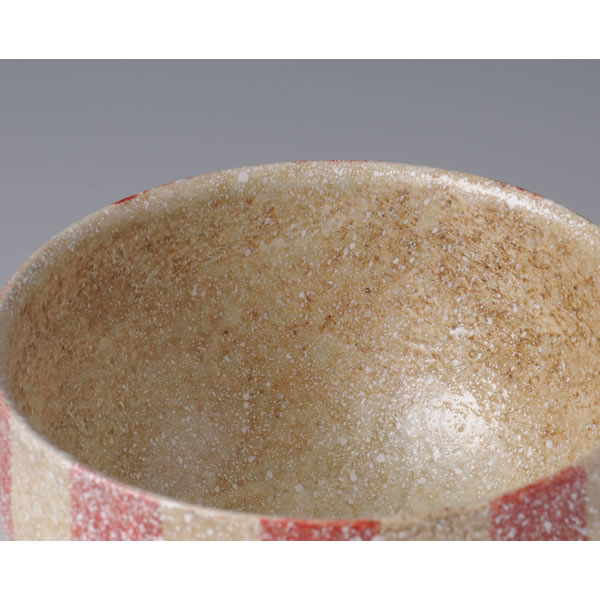 SEKISAI CHAWAN (Tea Bowl with Red decoration) Kyoto ware